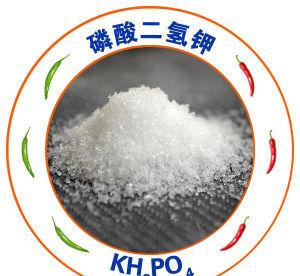 Hot Sale 0-52-34 Mono Potassium Phosphate Fertilizer MKP pictures & photos