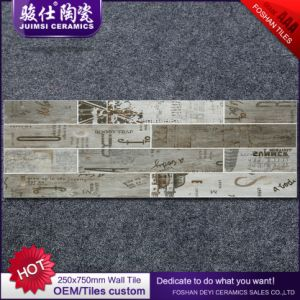 Low Price Marble New Design Polished Surface Floor Tile Ceramic pictures & photos