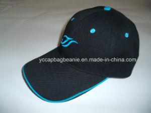 2015 Fashion 6 Panel Baseball Cap (YC-178) pictures & photos
