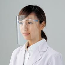 Disposable Medical Face Shield for Infection Control pictures & photos