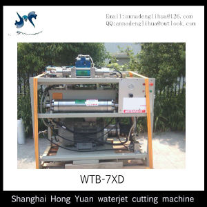 Water Jet UHP Pump (YH-7XD) pictures & photos