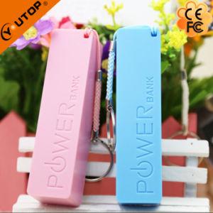 Hot Fragrance Mini Mobile Power Bank 1200/1500/1800/2000/2200/2600/3000mAh (YT-PB06-02) pictures & photos