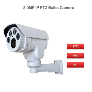 Made in China Ahd 1080P 4X PTZ Bullet Camera