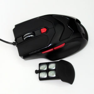 Fashionable Computer Wired Gaming Mouse (D002)