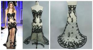 Sweetheart Hi-Lo Prom Dresses (XU-127)