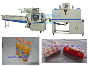 Automatic Bottles Heat Shrink Flow Packing Machine pictures & photos