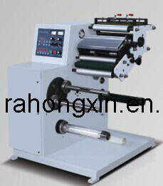 Slitting Machine with Two Rewinding Shafts pictures & photos