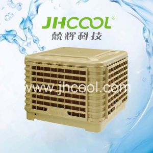 Evaporative Air Conditioner Cover 150m2 with 1.1kw (JH18APV-S) pictures & photos