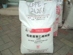 Virgin LDPE 2426H in LDPE Granules Low Density Polyethylene price pictures & photos