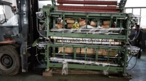 Hry747-280t Rapier Loom pictures & photos