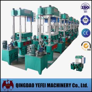 China Rubber Press Vulcanizing Press Vulcanizer Machine pictures & photos
