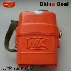 Zyx Series Isolated Compressed Oxygen Self-Rescue Device pictures & photos