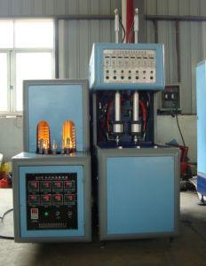 Blow Molding Machine (QJ-88H)