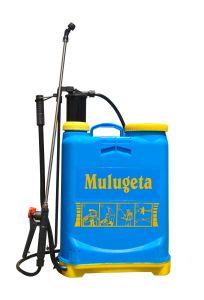 16L Matabi Knapsack Hand Sprayer (HT-16P-C) pictures & photos