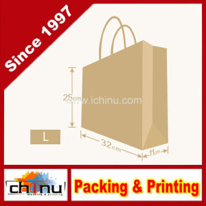 Custom Printed Gift Paper Kraft Bag (220004) pictures & photos