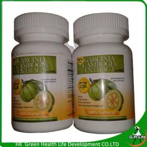 Chinese herbal garcinia cambogia extract - NutraMax Supplier