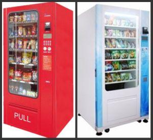New Snack/Cigerate Vending Machine pictures & photos