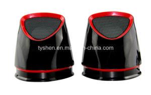 USB Speaker Hot Sale Model pictures & photos