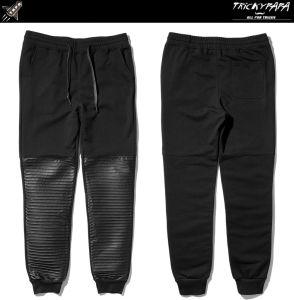 Folding Faux Leather Pants Leather Patchwork Jogger Pants pictures & photos