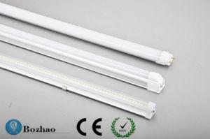 T5 BZ-RG002 LED Tube Light
