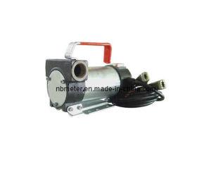 Electric Transfer Pump (YB40A-DC12)