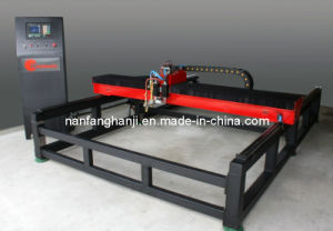 CNC6 Small Gantry Type Flame / Plasma Cutting Machine