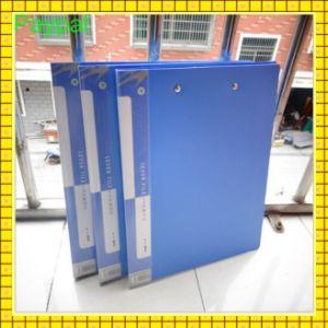 2015 High Quanlity PP File Folder (gc-p001) pictures & photos