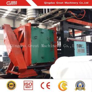 3000L-4 Layers Large Plastic Blow Molding Machine/Blowing Moulding Machiery pictures & photos