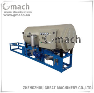 High Temperature Vacuum Cleaning Furnace Used for Cleaning The Polymer pictures & photos