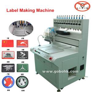 Automatic Liquid Dispensing Machine for PVC Keychains 12 Colors pictures & photos