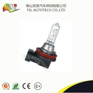 H9 White Light Auto Halogen Bulb pictures & photos