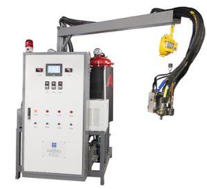 Medium Size High Pressure PU Machine pictures & photos