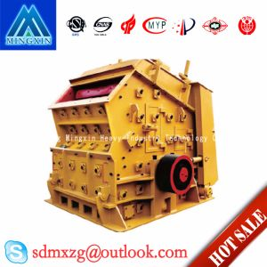 PF Impact Crusher Crushing Material of Mining Machine pictures & photos