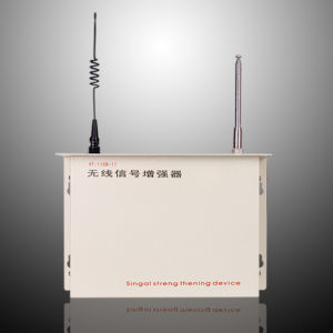 Universal Wireless Signal Repeater With Many Items Optional and Outdoor Installation (HT-110B-11 Series)