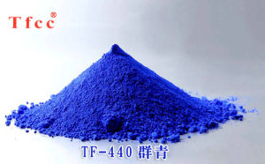 Ultramarine Blue Pigment (TF-440)