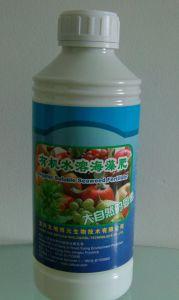 Shi Lang-Seaweed Fertilizer -1000ml