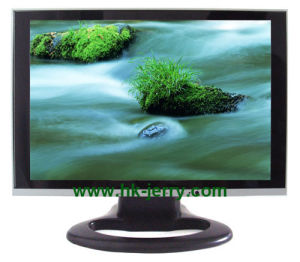 17 Inch LCD Monitor (HJL-1701)