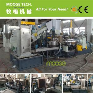 Plastic Pellet Making Machine (PP/PE) pictures & photos