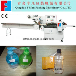 Toilet Cleaner Shrink Packing Machine (FFB) pictures & photos