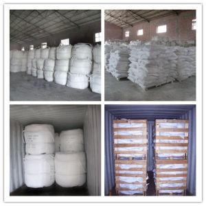 Superfine Active Calcium Carbonate 100-3000mesh pictures & photos