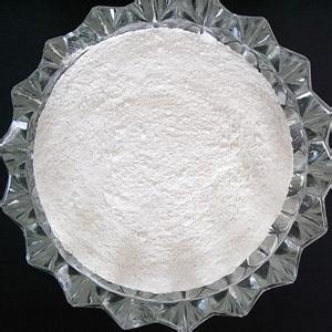 Pain Killer Drugs CAS 94-09-7 Benzocaine Powder pictures & photos