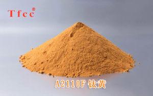 Titanium Yellow Pigment (A2110F)