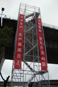 Stairway System Factory Scaffolding Tower pictures & photos