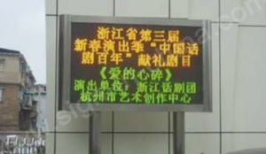 Tri Color LED Display LED Double Display Dual Color LED Display LED Moving Display