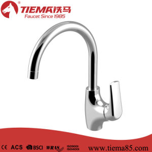 Brass High Quality New Design Sink Kitchen Faucet