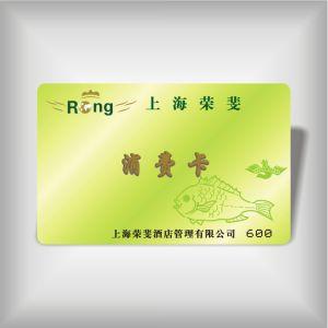 Consumption Card (LBD-PVC-11)