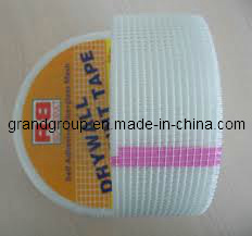 Waterproof Material Fiberglass Drywall Tape
