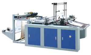 Heat Sealing and Cold Cutting Bag-Making Machine (GFQ-500)