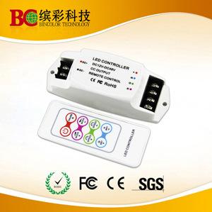 PWM RGB Controller (BC-361-700)