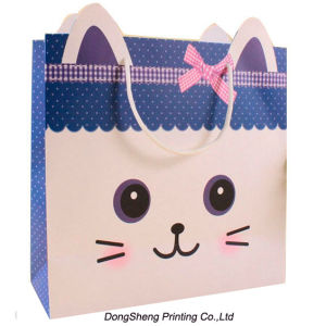 Cute Cartoon Printing Art Paper Gift Shopping Bag with Ribbon pictures & photos